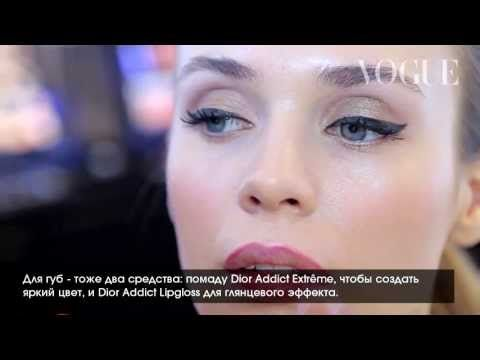 Идеальный летний макияж Dior