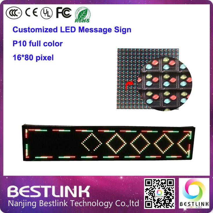 Best p outdoor rgb led display led screen board message sign Pixel programmable led