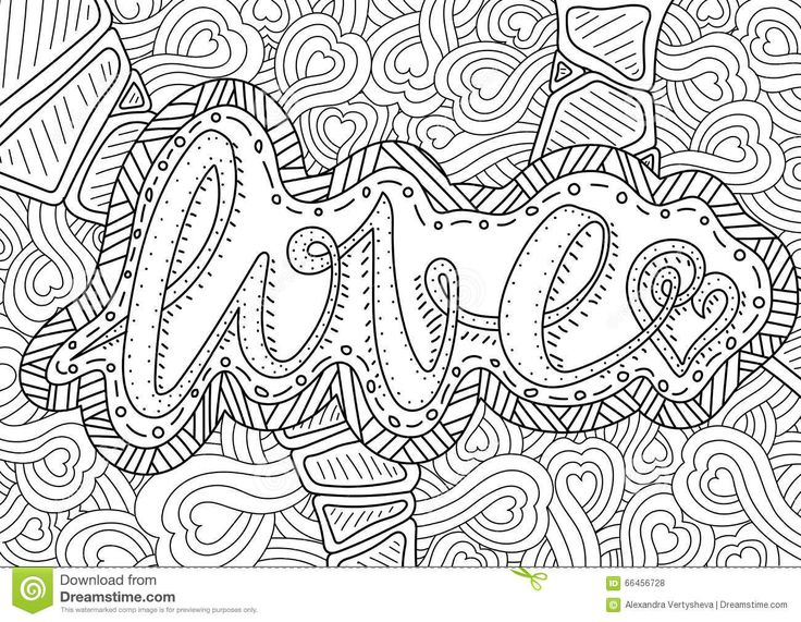 42 best coloring pages start creating images on pinterest coloring books adult coloring and anti stress - Coloring Book Creator
