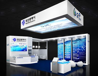 """Check out new work on my @Behance portfolio: """"2016 Waterkorea - BEXCO Busan in Koera"""" http://be.net/gallery/35889569/2016-Waterkorea-BEXCO-Busan-in-Koera"""