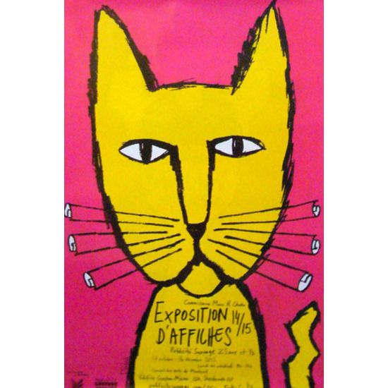 Montreal Publicity Poster with Cat #huntersalley