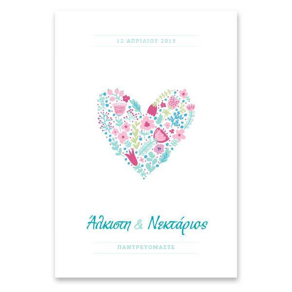 Μοντέρνες Καρδιές | Ένα φρέσκο σχέδιο με θέμα την καρδιά σχηματισμένη από πολύχρωμα λουλούδια σε ελεύθερη γραφή και λευκό φόντο, κοσμεί τα ονόματά σας στο προσκλητήριο γάμου, κατακόρυφης διάταξης 15 x 22 εκατοστών. Τυπώνεται σε χαρτί πολυτελείας της επιλογής σας και συνοδεύεται από αντίστοιχο φάκελο. http://www.lovetale.gr/lg-1437-c1-po.html