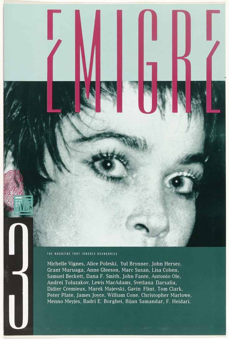Emigre Inc., Rudy VanderLans, Zuzana Licko Emigre 3, The Magazine That Ignores Boundaries 1985