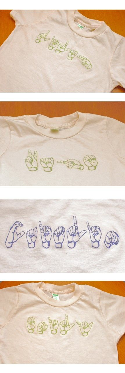 For the kids: personalized name in sign language!