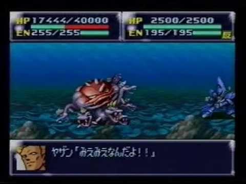 スーパーロボット大戦EX 23   (編集版・ストーリー・戦闘シーンのみ)