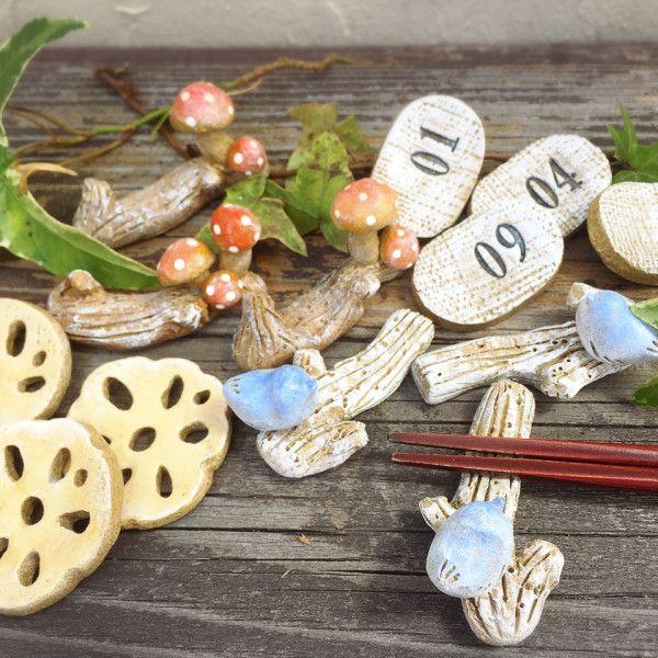 陶器粘土を使って可愛い箸置きを作りませんか?レベルに合わせて4種をご紹介! 粘土1袋で30個位の箸置きが作れます!