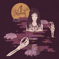 Alcest - Kodama - Metal Storm