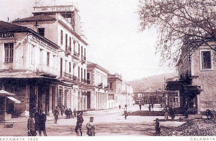 Οδός Σιδηροδρομικού Σταθμού 1920