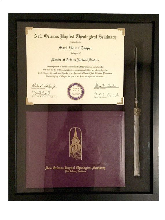 The Ultimate Diploma Frame (Customizable)