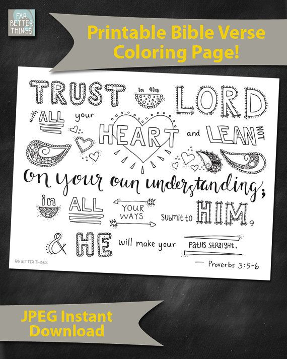 Bible Verse Coloring Page Proverbs 35 6 By FarBetterThings0