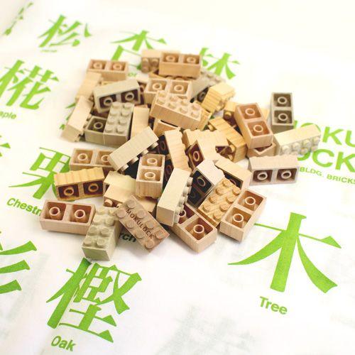 もくロック48ピースセット - 日本製の木のおもちゃ!無垢材の木製ブロック『もくロック』