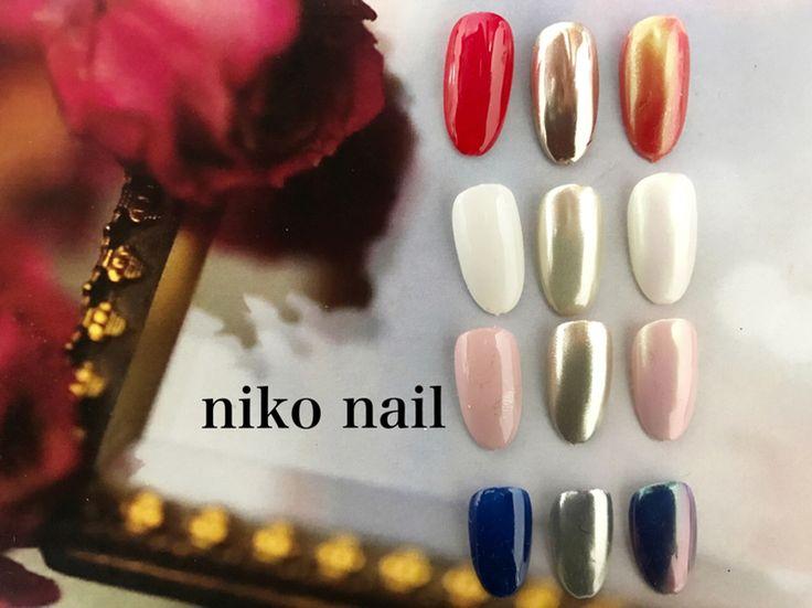浜松市 中区 自宅ネイルサロン nico nail ニコネイル:今、話題のミラーネイル(色見本)