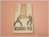 Ву-Шу ( Kung-Fu )