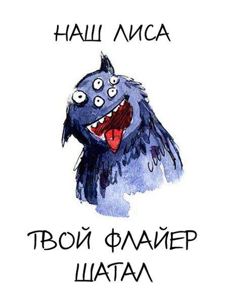 КосмоОлухи | ВКонтакте
