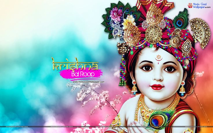 Mor Pankh Hd Wallpaper: 46 Best Bal Krishna Wallpapers Images On Pinterest