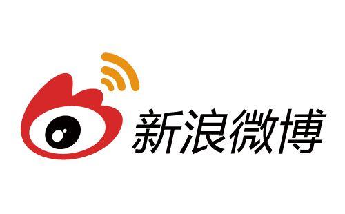 Sina Weibo Reports Q1 Results: Revenue $121.3 Million, EPS $0.02