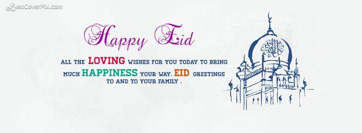 Eide Mubarak messages for Family