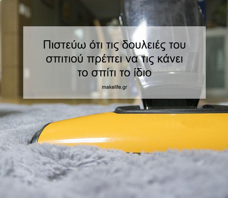 #makelifegr