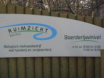 STARTPAGINA - Boerderij Ruimzicht. Nieuwsbrief met wekelijkse groentepakket. http://www.boerderijruimzicht.nl/tuinderij/nieuwsbrief/