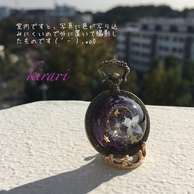 懐中時計型 レジン 紫の宇宙を泳ぐクリオネ 星 半球モールド ピカエース