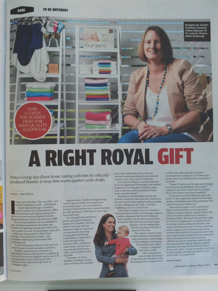 FourEro A Right Royal Gift! Read about our story and shop www.fourzero.com.au #fourzeroUonSundayArticle #fourzerobabywear #fourzeroAustralianMade #fourzeromystory