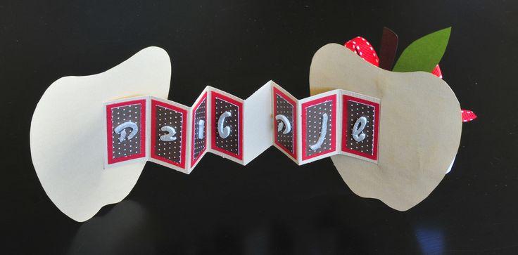 פייפר הארט - סדנא מצולמת - כרטיס ברכה לראש השנה