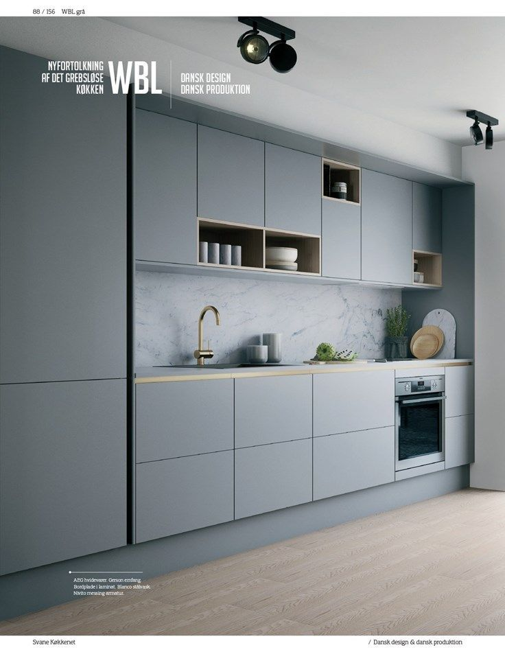 Photo of Kitchen. gray, matt, handleless, modern, simple.