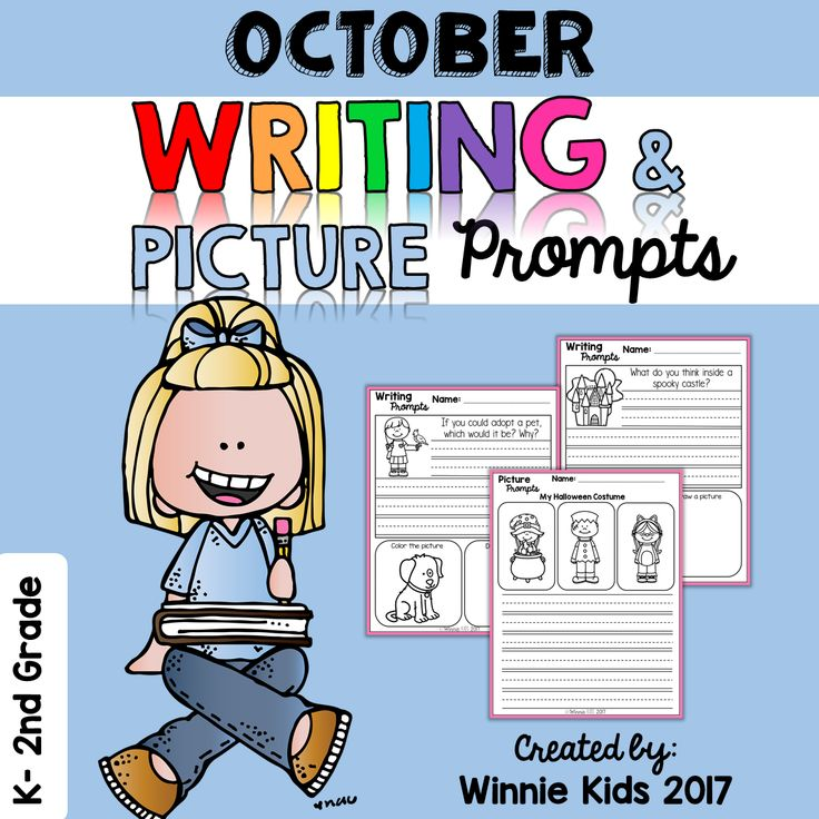 October Writing and picture prompts for kindergarten-2nd grade students.