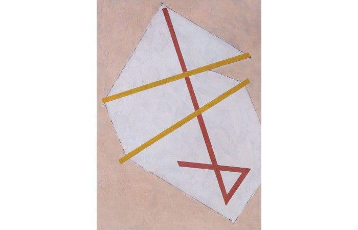 Virgil Preda Inscriptions  [2001]  Oil on canvas 69.5 × 50 cm (27.4 × 19.7 inch) Estimate €300 - €500  http://lavacow.com/inscriptions.html