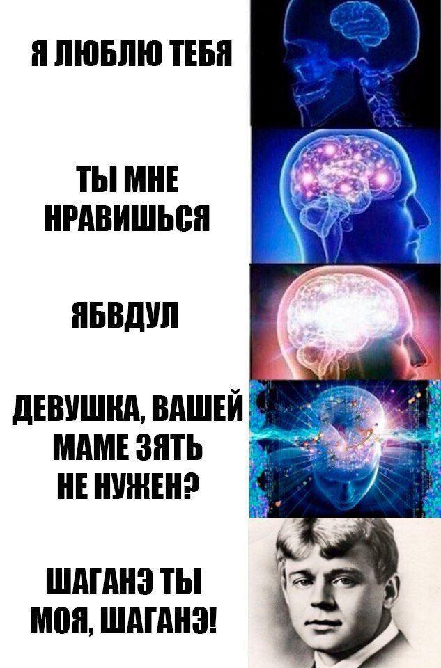 Я тебя люблю Русские (русскоязычные) смешные мемы. Мемасы ржач приколы 18+ ЧТБ Мемы на русском
