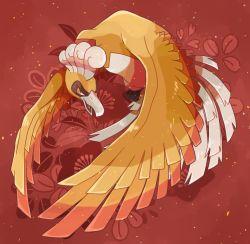 Rise of the Phoenix