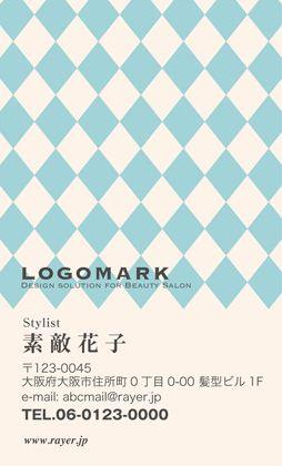 ダイヤ模様のナチュラル名刺・ガーリーかわいいおしゃれな美容室 美容院ネイルサロン名刺 ブルー                                                                                                                                                      もっと見る