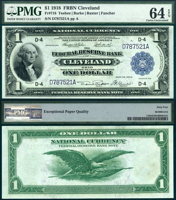 rare paper money Stacks bowers is the country's oldest rare coin and currency auction firm every year they hold over a dozen million dollar auctions across the country that anyone can buy from or consign through.