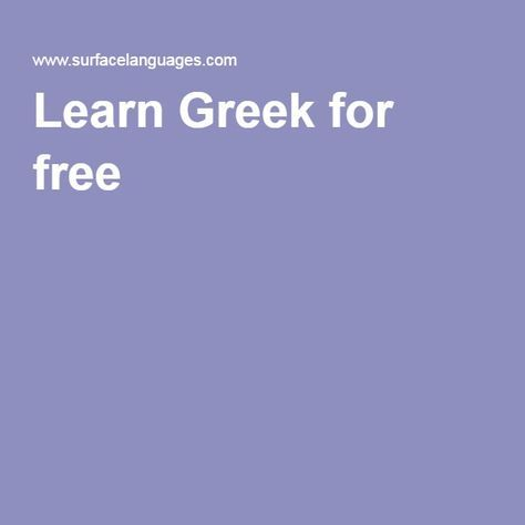 Learn Greek for free