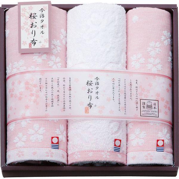 桜おり布 フェイス・ウォッシュタオルセット ピンク・パープル