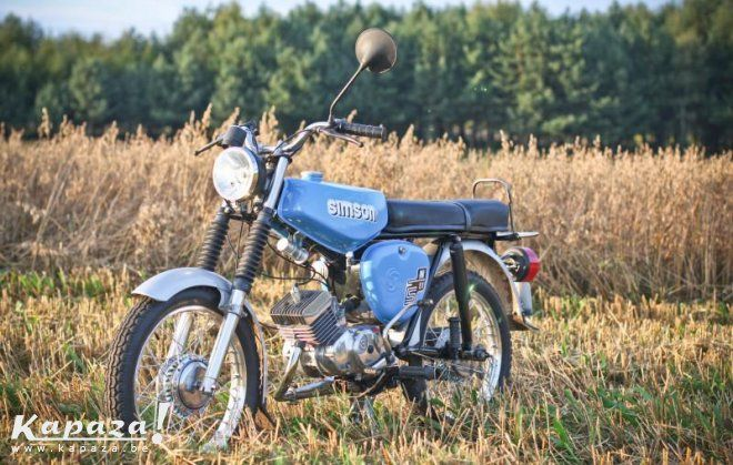 Simson s51, Brommers, Westerlo | Kapaza.be
