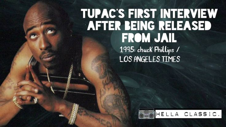 IF YOU KNOW WHERE THE OPENING LINE IS FROM LIKE OUR VIDEO AND WRITE IT IN THE COMMENTS RIP tupac ! In Honor of the late great MC, we have a great tupac inter...