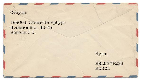 Как улучшить почтовые адреса    Привет!    Мы в « Дадате » хорошо разбираемся в почтовых адресах — исправляем и дополняем их для пяти тысяч интернет-магазинов, CRM и стартапов.    Сегодня я расскажу, почему традиционная система почтовых адресов кажется нам ущербной и предложу «облачный» способ её исправления.    Читать дальше →