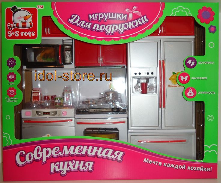 Игрушки для Подружки. Современная кухня для кукол и кукольного домика EJ80477R-1133089. Игровой кухонный набор подойдет для Барби, Монстер Хай, Эвер Афтер Хай, Винкс и других кукол