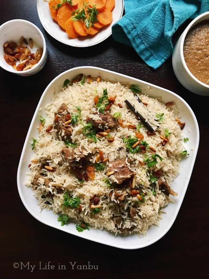 57 best muslim food bloggers challenges recipes images on pinterest bedouin lamb rice forumfinder Choice Image