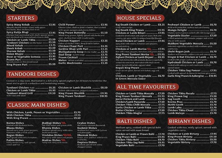 Raj douth side 2 double sided a4 menu design by design freak food