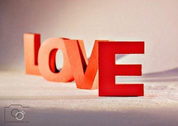 Шаблоны букв слова LOVE из бумаги фото #2