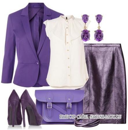 Фиолетовый пиджак с чем носить