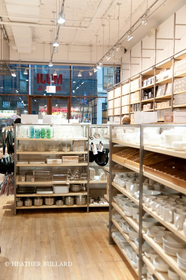 54 best muji images on pinterest
