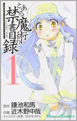 Yen Press Licenses A Certain Magical Index, Trinity Seven, Chaika - The Coffin Princess, Prison School Manga