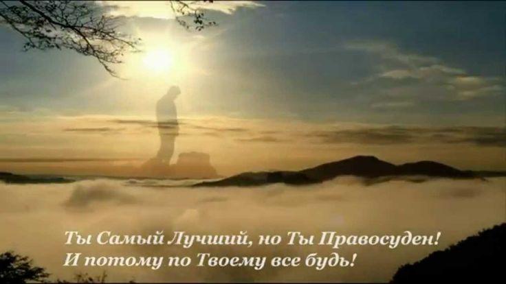 Покаяние — цикл духовных стихов — НЕОБЫЧНАЯ ИСПОВЕДЬ — читает автор о.Ол...