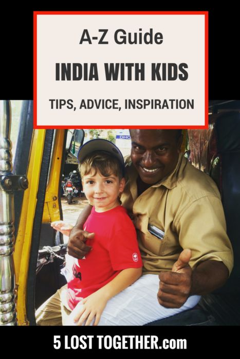 India with kids travel tips | India family trip | India travel tips | taking kids to India | take the kids to India | India travel | #indiawithkids #india #travelwithkids