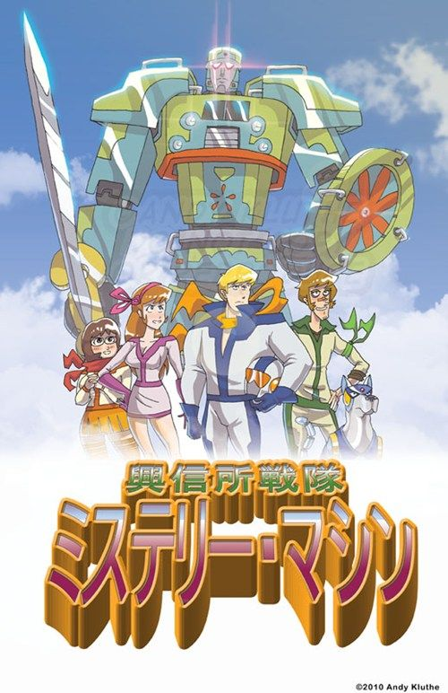 """Scooby-Sentai Mysterangers ~~ I would TOTALLY love this version of those """"meddling kids""""!"""