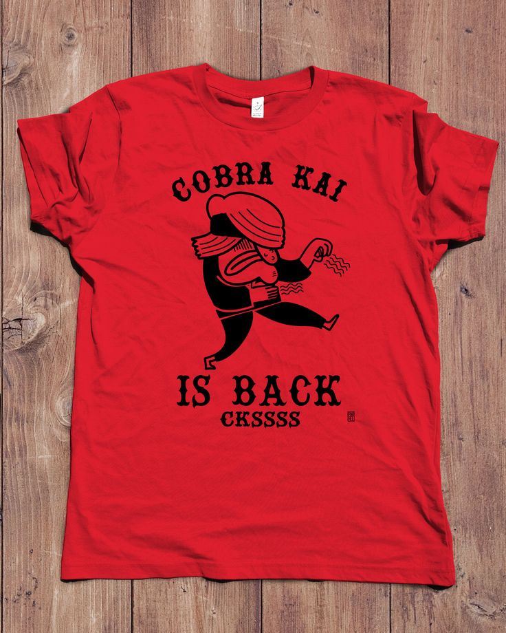 Cobra Kai is back, ckssss!   funny t-shirt inspired by the karate kid di TheCoolOrange su Etsy