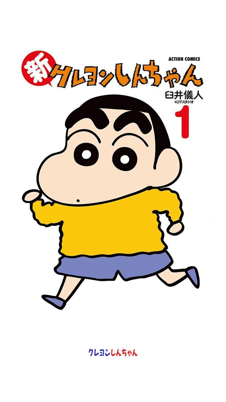 Crayon shinchan wallpaper iphone cute cartoon